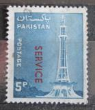 Poštovní známka Pákistán 1979 Památník Qarardad přetisk, úřední Mi# 113