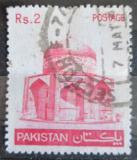 Poštovní známka Pákistán 1979 Mauzoleum Ibrahim Khan Makli Mi# 505