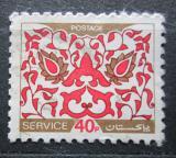 Poštovní známka Pákistán 1980 Vzor listů, úřední Mi# 129
