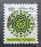 Poštovní známka Pákistán 1980 Geometrický ornament Mi# 513