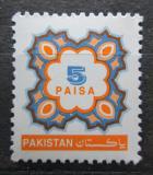 Poštovní známka Pákistán 1995 Nominální hodnota Mi# 952