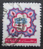 Poštovní známka Pákistán 1995 Nominální hodnota Mi# 950