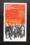 Poštovní známka DDR 1975 Stavební dělníci Mi# 2054