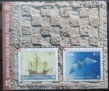 Poštovní známka Chorvatsko 2005 Evropa CEPT Mi# Block 27 Kat 40€
