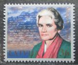 Poštovní známka Lotyšsko 1996 Evropa CEPT, Zenta Maurina Mi# 423