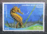 Poštovní známka Řecko 2012 Koníček mořský Mi# 2654