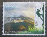 Poštovní známka Řecko 2012 Horský masív Tzoumerka Mi# 2673