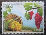 Poštovní známka Řecko 2014 Měsice v roce - září Mi# 2770