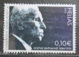 Poštovní známka Řecko 2014 Kostas Varnalis, básník Mi# 2795