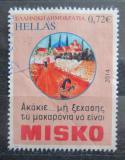 Poštovní známka Řecko 2014 Reklamní plakát Mi# 2803