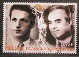 Poštovní známka Řecko 2015 Novináři Mi# 2825