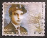 Poštovní známka Řecko 2016 Napoleon Soukatzidis Mi# 2888