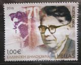Poštovní známka Řecko 2016 Kostas Theos Mi# 2890