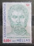 Poštovní známka Řecko 2017 Chilon ze Sparty Mi# 2956