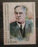 Poštovní známka Řecko 2017 Alexander Argyropoulos, agronom Mi# 2968