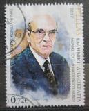 Poštovní známka Řecko 2017 Moisis Konstantinis, spisovatel Mi# 2970