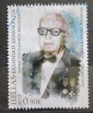 Poštovní známka Řecko 2017 Georgios Papastephanou-Provatakis Mi# 2971