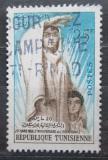 Poštovní známka Tunisko 1958 Nezávislost, 2. výročí Mi# 497