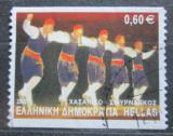 Poštovní známka Řecko 2002 Lidový tanec Mi# 2095