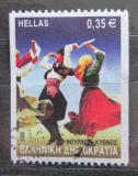 Poštovní známka Řecko 2002 Lidový tanec Mi# 2090 C