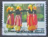 Poštovní známka Řecko 2002 Lidový tanec Mi# 2092 C