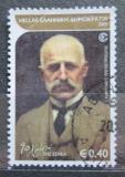 Poštovní známka Řecko 2005 Ioannis Kondilakis, spisovatel Mi# 2281