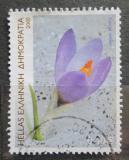 Poštovní známka Řecko 2005 Krokus Mi# 2286
