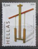 Poštovní známka Řecko 2006 Historická vodní pumpa Mi# 2386