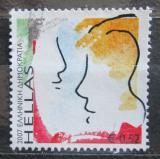 Poštovní známka Řecko 2007 Obličeje Mi# 2405