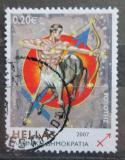 Poštovní známka Řecko 2007 Znamení Střelec Mi# 2427