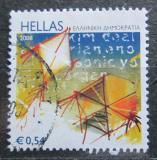 Poštovní známka Řecko 2008 Draci Mi# 2461