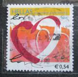 Poštovní známka Řecko 2008 Srdce Mi# 2462