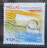 Poštovní známka Řecko 2008 Dopisy Mi# 2463