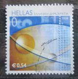 Poštovní známka Řecko 2008 Digitální svět Mi# 2464