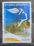 Poštovní známka Řecko 2008 Pošta, 180. výročí Mi# 2469