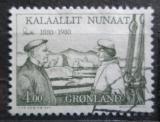 Poštovní známka Grónsko 1980 Ejnar Mikkelsen, polární badatel Mi# 125