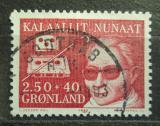 Poštovní známka Grónsko 1983 Pomoc nevidomým Mi# 142