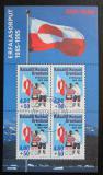 Poštovní známky Grónsko 1995 Státní vlajka, 10. výročí Mi# Block 9