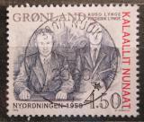 Poštovní známka Grónsko 1998 Nový řád z roku 1950 Mi# 315