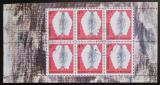 Poštovní známky Grónsko 2000 Kulturní dědictví Mi# 357