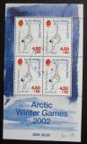 Poštovní známky Grónsko 2001 Arktické zimní hry Mi# Block 21