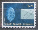 Poštovní známka Grónsko 2008 Evropa CEPT Mi# 502