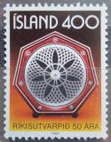 Poštovní známka Island 1980 Státní rádio, 50. výročí Mi# 562