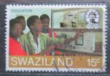 Poštovní známka Svazijsko 1984 Vzdělávání Mi# 446