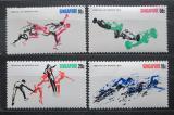 Poštovní známky Singapur 1970 Sport TOP SET Mi# 122-25 Kat 14€