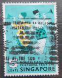 Poštovní známka Singapur 1963 Jihoasijský kulturní festival Mi# 73
