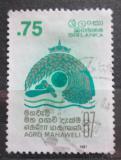 Poštovní známka Srí Lanka 1987 Hospodářská výstava Mi# 780