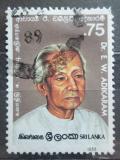 Poštovní známka Srí Lanka 1988 E. W. Adikaram, pedagog Mi# 849