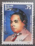 Poštovní známka Srí Lanka 1989 Hemapala Munidasa, spisovatel Mi# 862