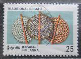 Poštovní známka Srí Lanka 1996 Tradiční umění Mi# 1102